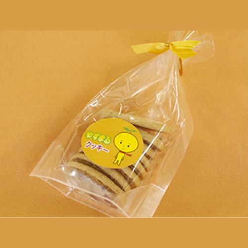 ゆずまるクッキー|ゆず収穫隊 アンテナショップ